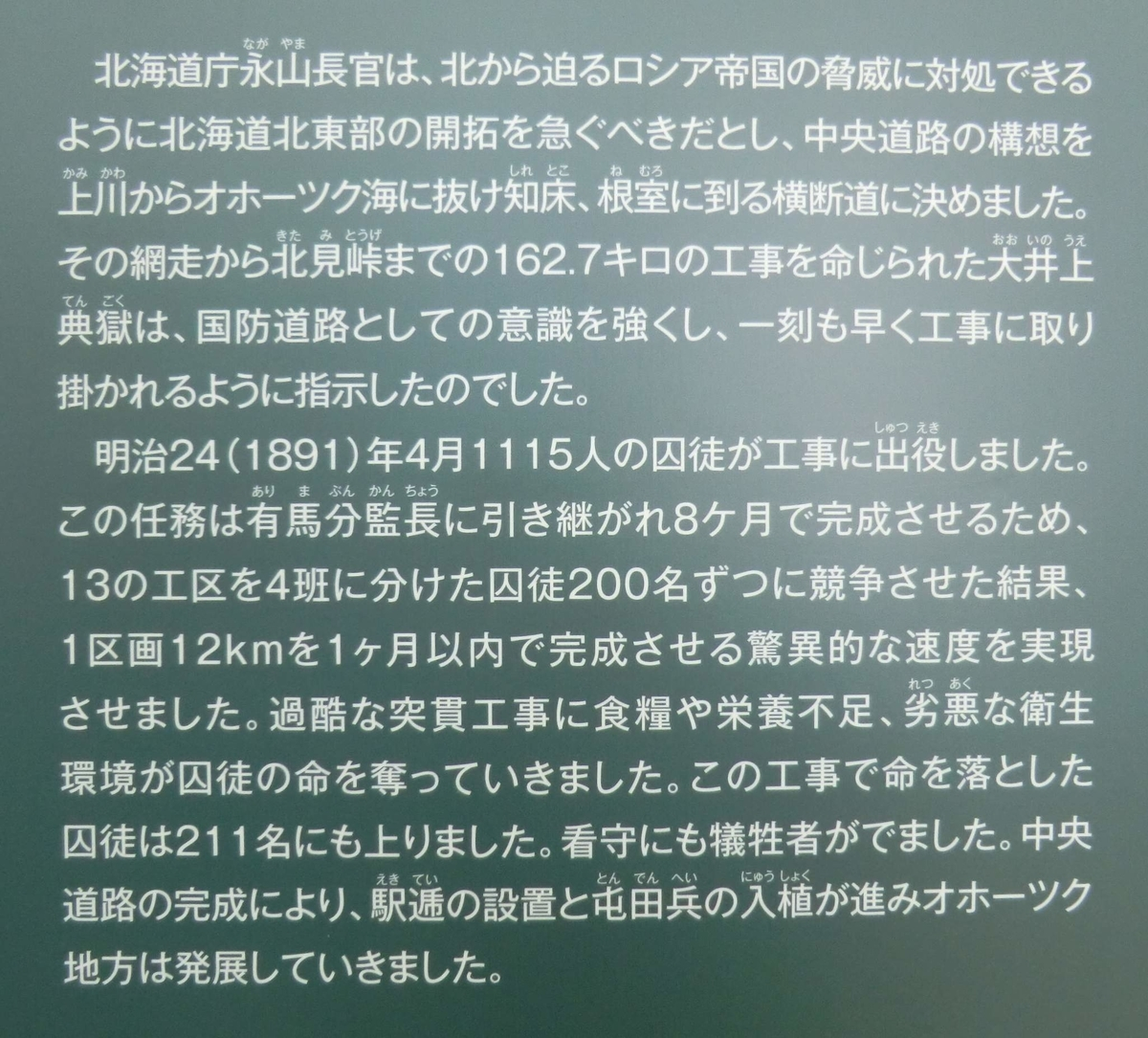 f:id:ryuuzanshi:20200229112817j:plain