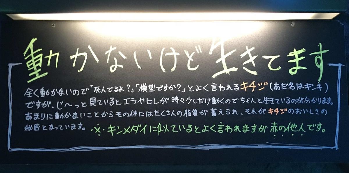 f:id:ryuuzanshi:20200301111018j:plain