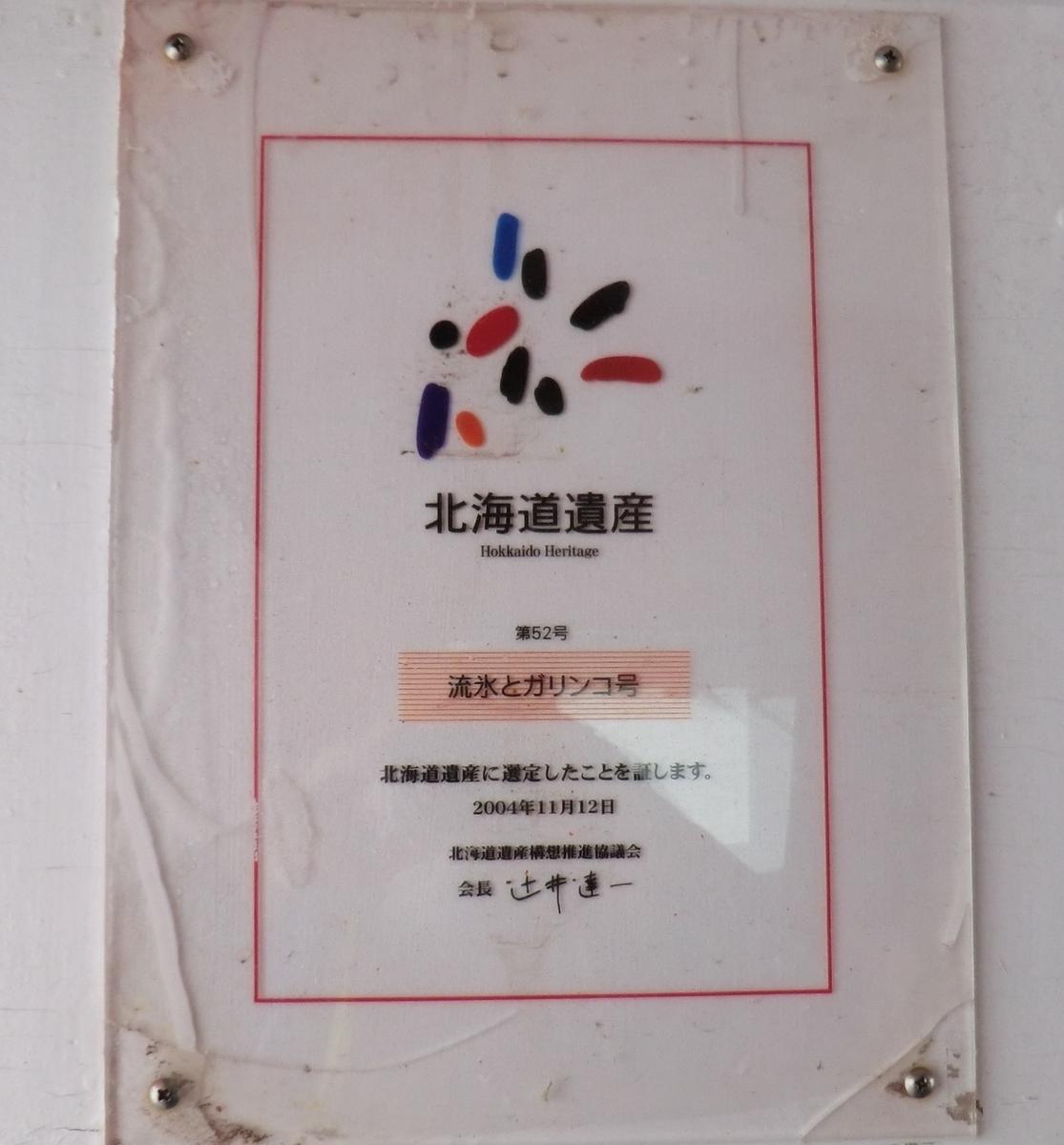 f:id:ryuuzanshi:20200301111040j:plain