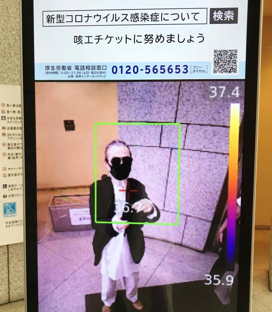 f:id:ryuuzanshi:20200918135919j:plain