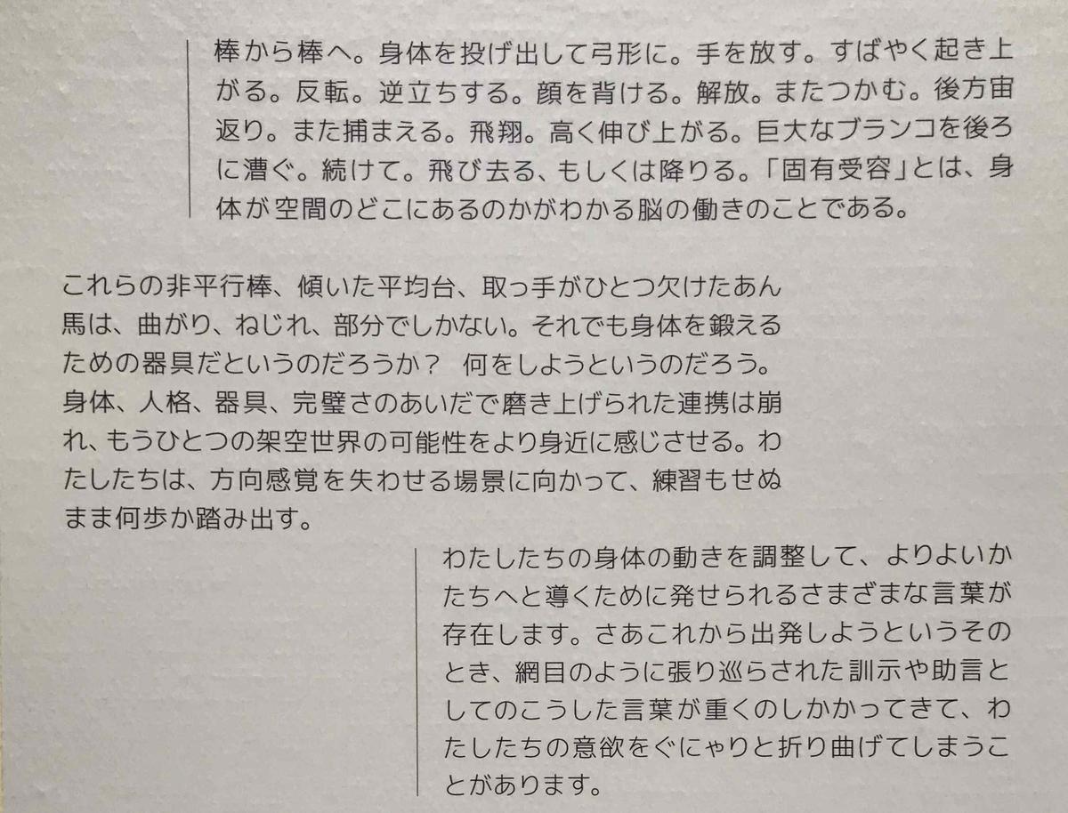 f:id:ryuuzanshi:20200918143755j:plain