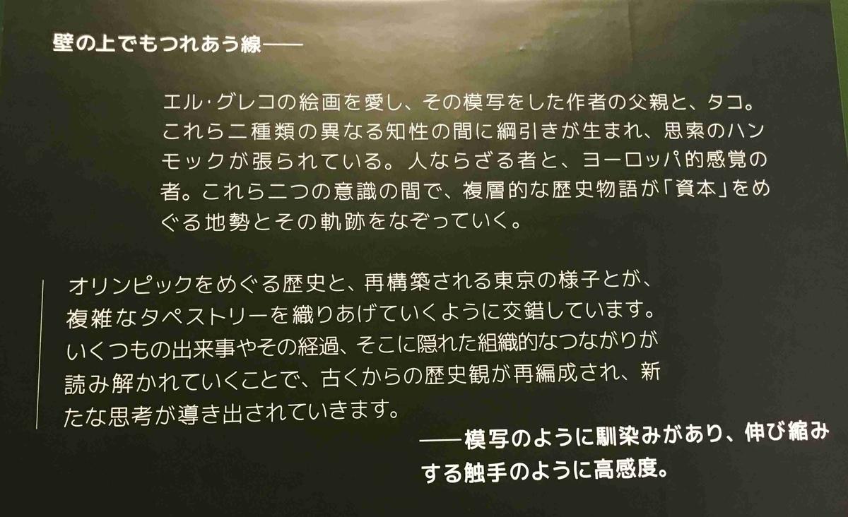 f:id:ryuuzanshi:20200918163430j:plain