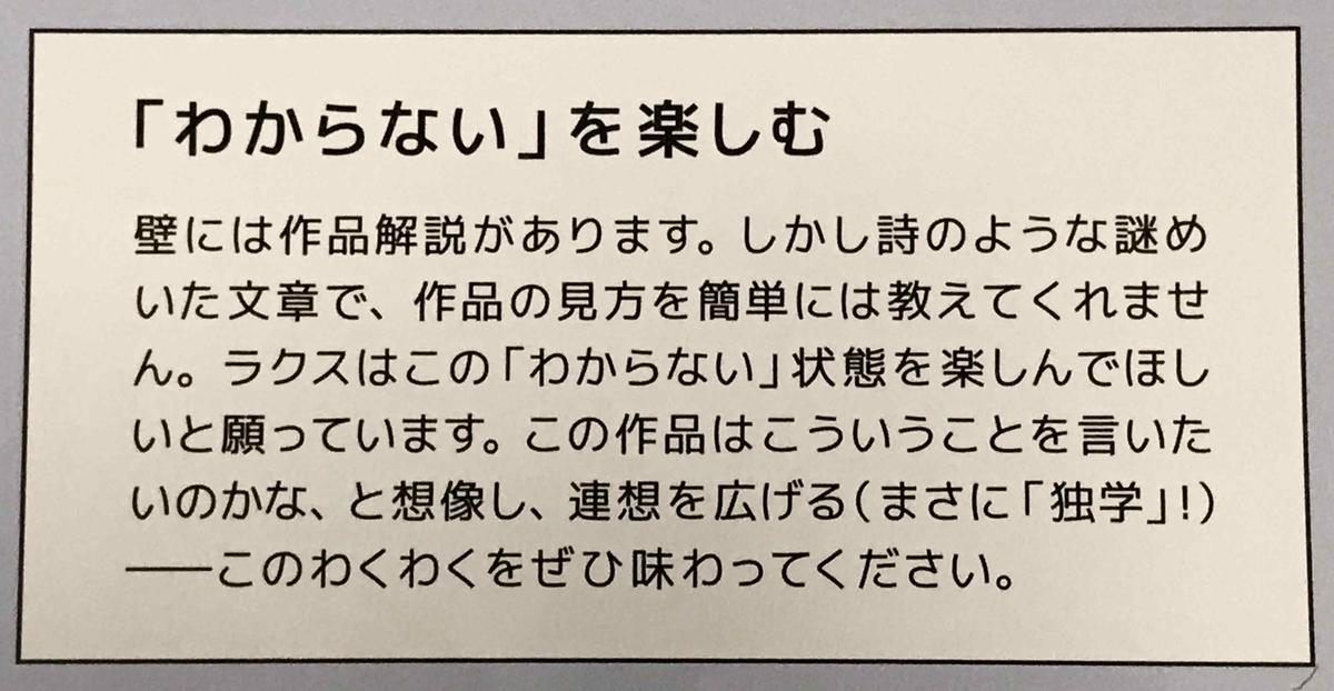 f:id:ryuuzanshi:20200922195120j:plain
