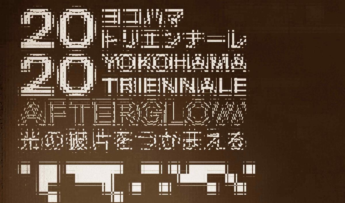 f:id:ryuuzanshi:20200924183452j:plain