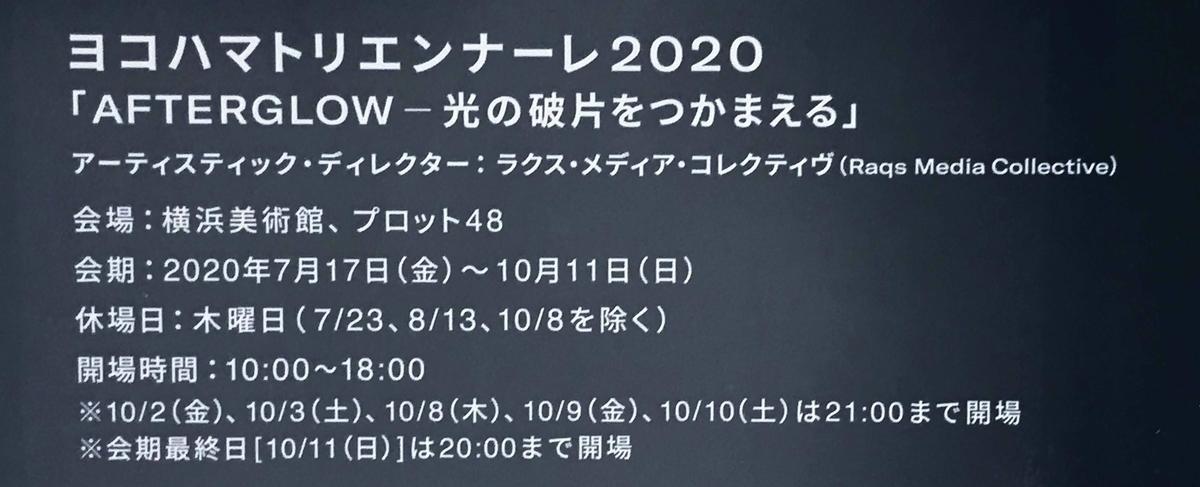 f:id:ryuuzanshi:20200924183619j:plain