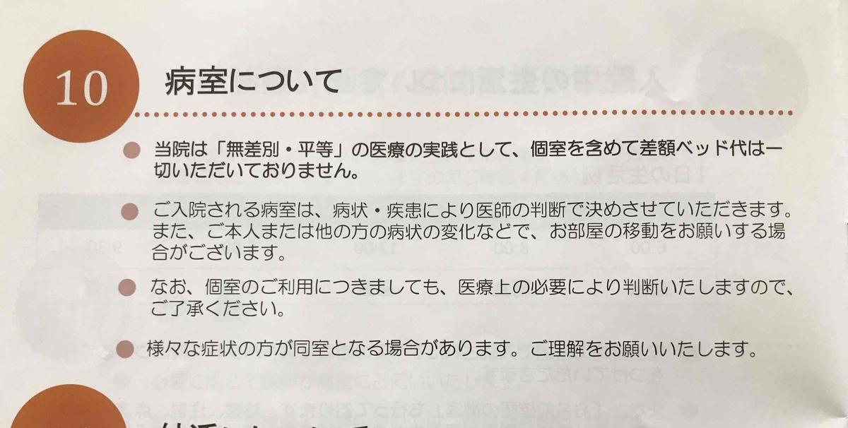 f:id:ryuuzanshi:20210218154543j:plain