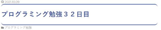 f:id:ryuwan:20211010120802j:plain