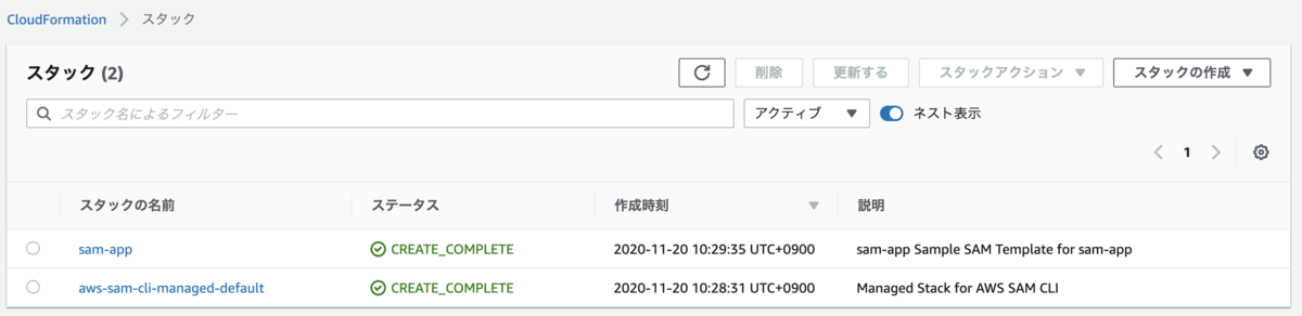 f:id:ryuzan03:20201120103904p:plain