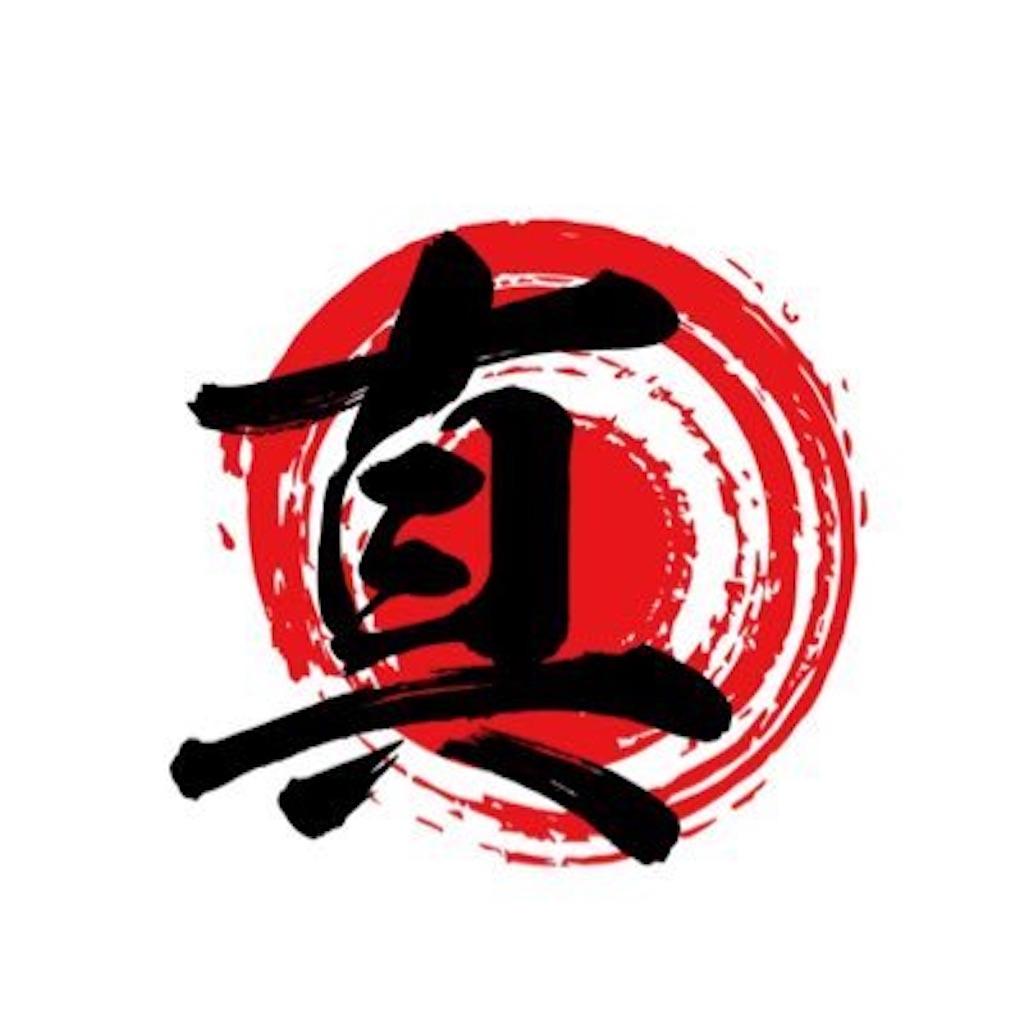 f:id:ryuzoji358:20201223160215j:image