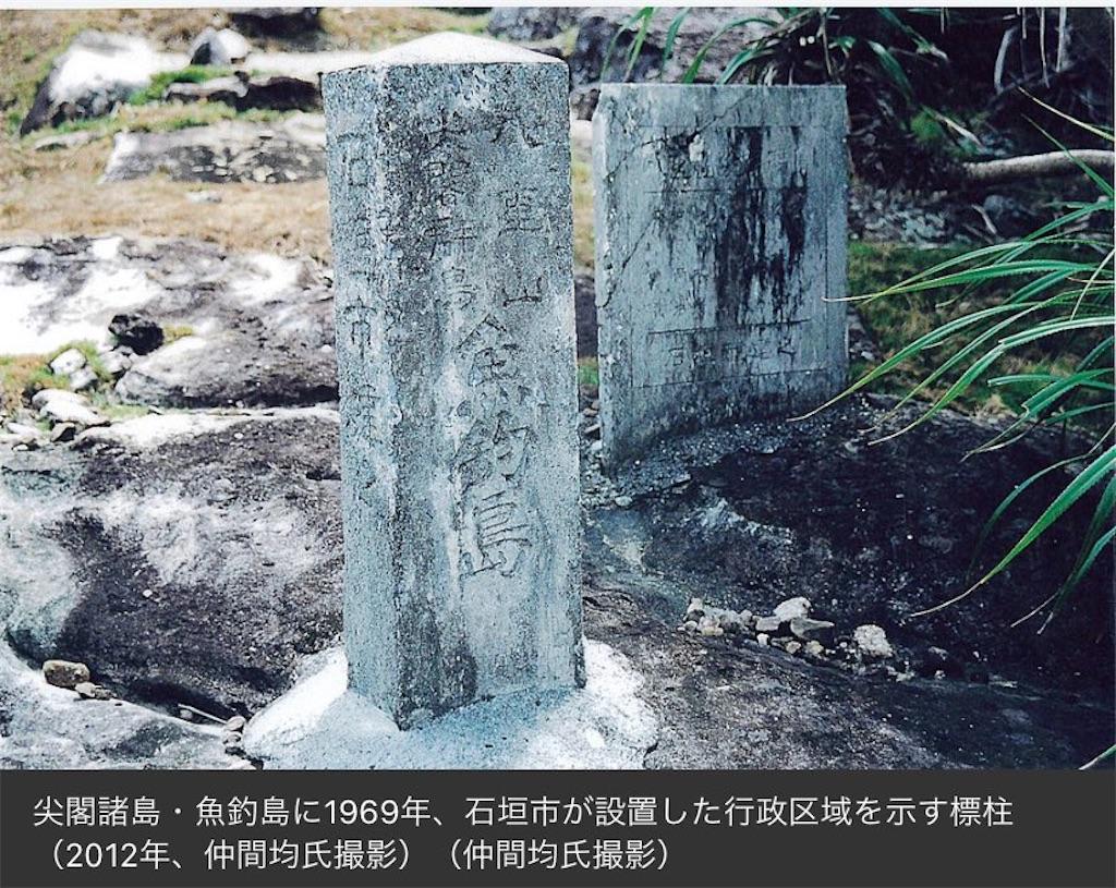 f:id:ryuzoji358:20201225101227j:image