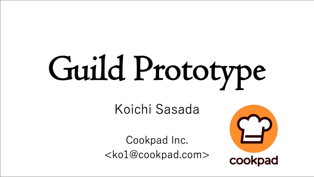 Guild Prototype