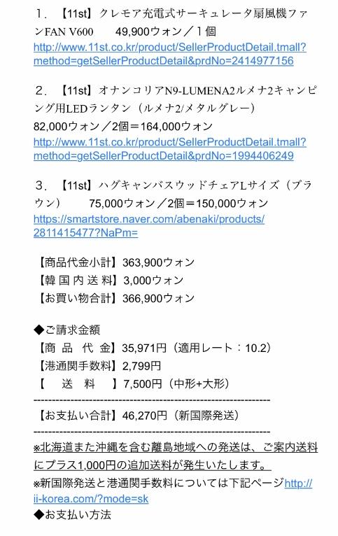 f:id:ryzee:20200121233206j:plain