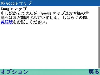 f:id:rzero3:20070712145917j:image
