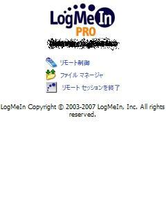 f:id:rzero3:20070815013622j:image
