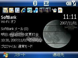 f:id:rzero3:20071101115837j:image