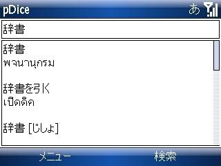f:id:rzero3:20071101165429j:image