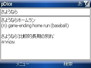 f:id:rzero3:20071101171713j:image