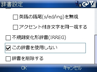 f:id:rzero3:20071103171836j:image