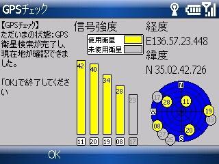 f:id:rzero3:20071104164337j:image
