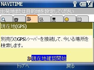 f:id:rzero3:20071104164727j:image