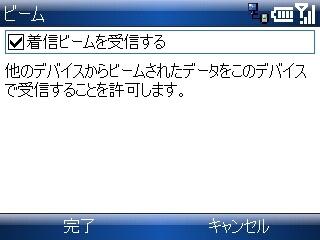 f:id:rzero3:20071104174143j:image