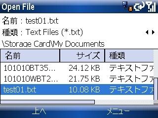 f:id:rzero3:20071109225350j:image