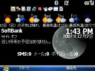 f:id:rzero3:20071202161241j:image