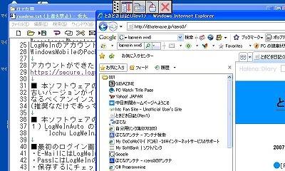 f:id:rzero3:20071208150826j:image