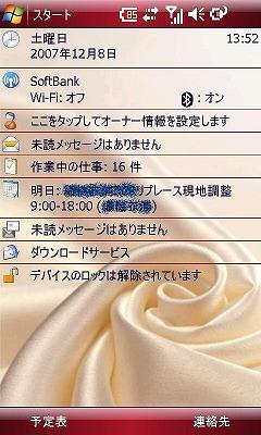 f:id:rzero3:20071208151935j:image
