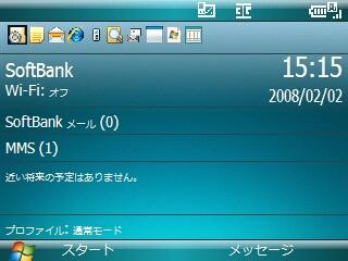 f:id:rzero3:20080202165818j:image