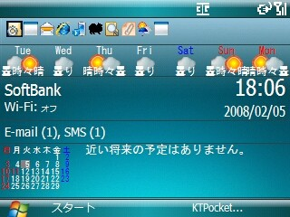 f:id:rzero3:20080205181708j:image