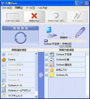 f:id:rzero3:20080303184347j:image