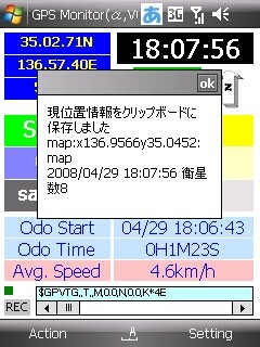 f:id:rzero3:20080429181114j:image