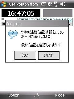 f:id:rzero3:20080617165310j:image