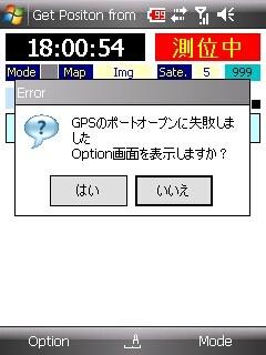 f:id:rzero3:20080618181354j:image