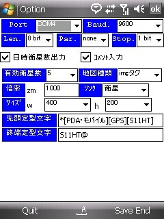 f:id:rzero3:20080806120200j:image