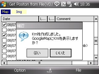 f:id:rzero3:20080808230653j:image
