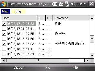 f:id:rzero3:20080808230654j:image