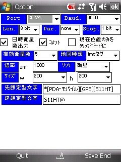 f:id:rzero3:20090120194411j:image