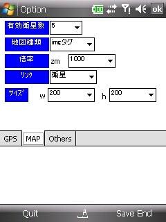 f:id:rzero3:20090225235316j:image