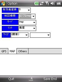 f:id:rzero3:20090225235318j:image