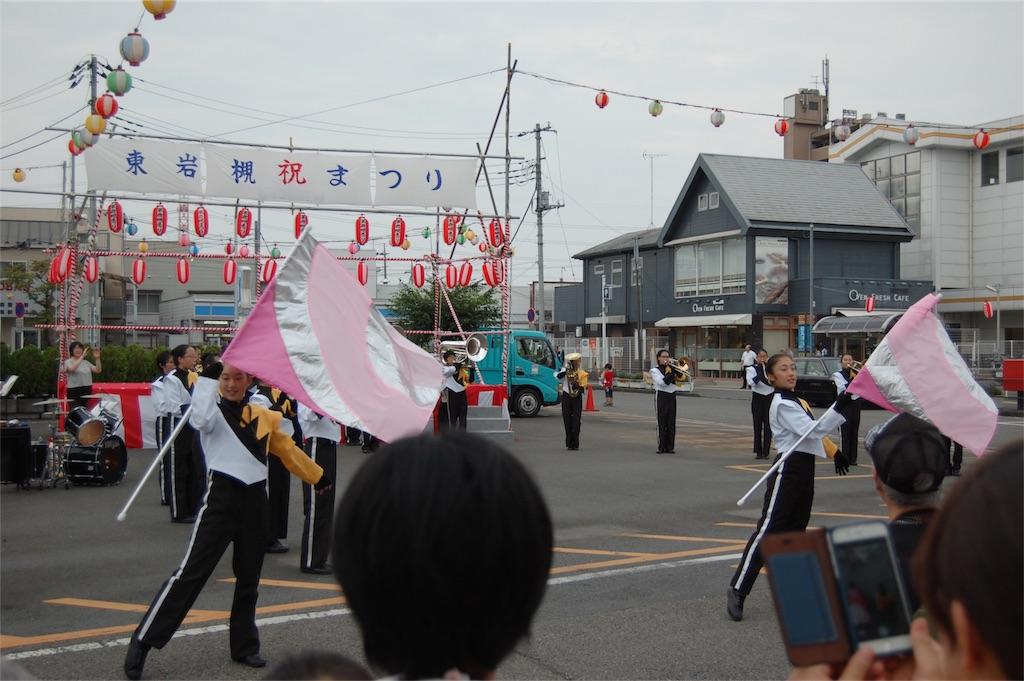 f:id:s-a-katsuki033:20170907230748j:image