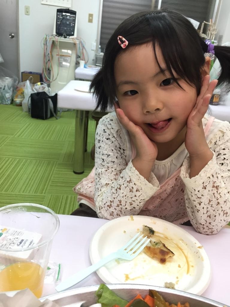 f:id:s-a-katsuki033:20180410185743j:plain