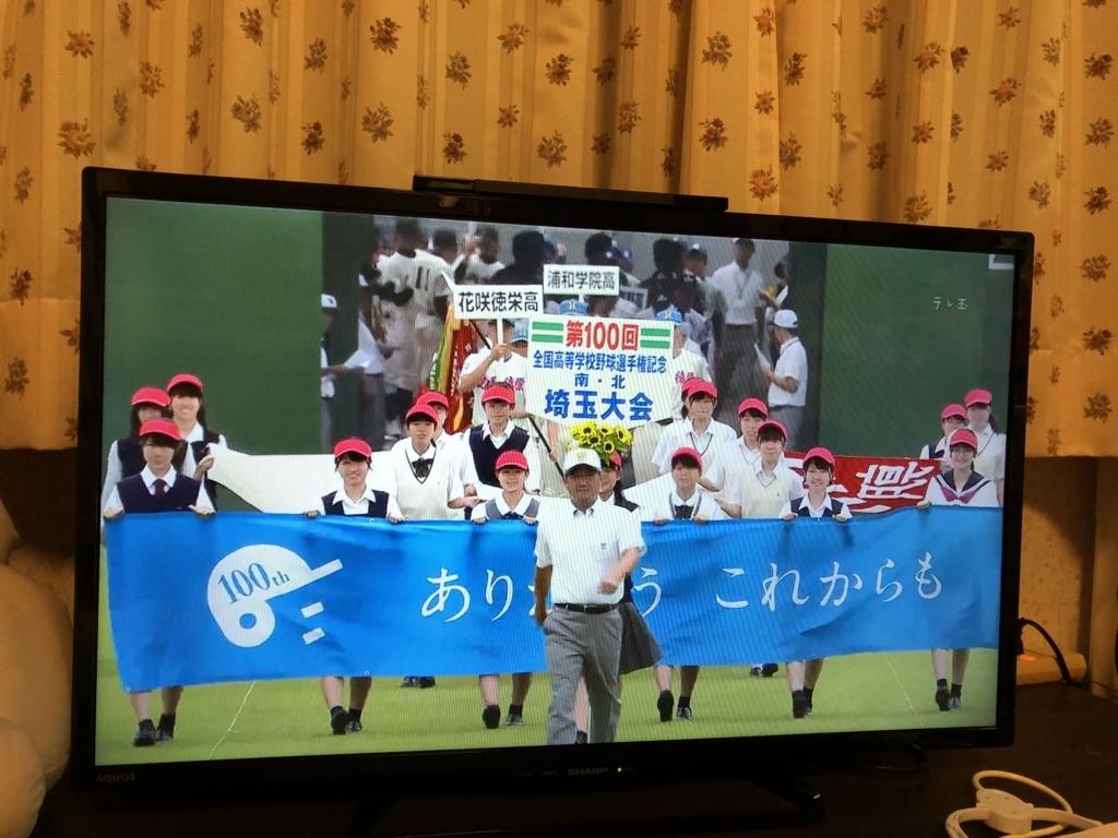 f:id:s-a-katsuki033:20180710090819j:plain
