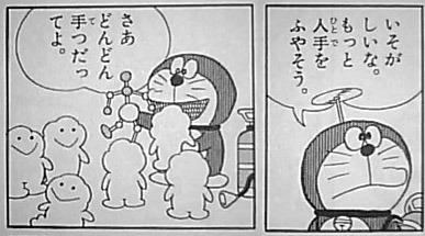 f:id:s-akanuma:20170809213406j:plain