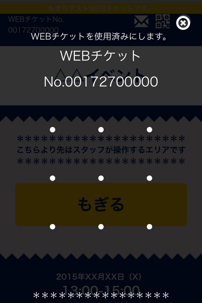 f:id:s-collection_webticket:20180123112623j:plain