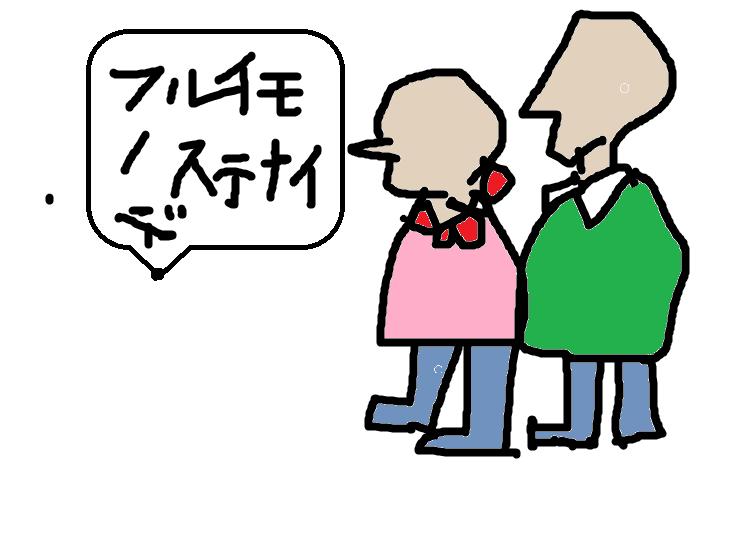 f:id:s-dai101030:20170709231731p:plain