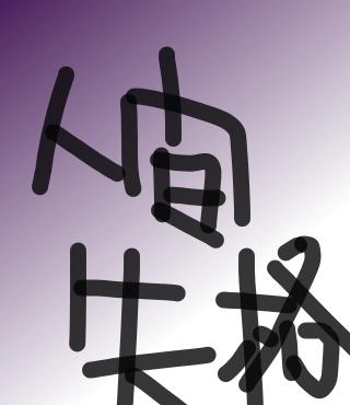 f:id:s-dai101030:20170711193525p:plain