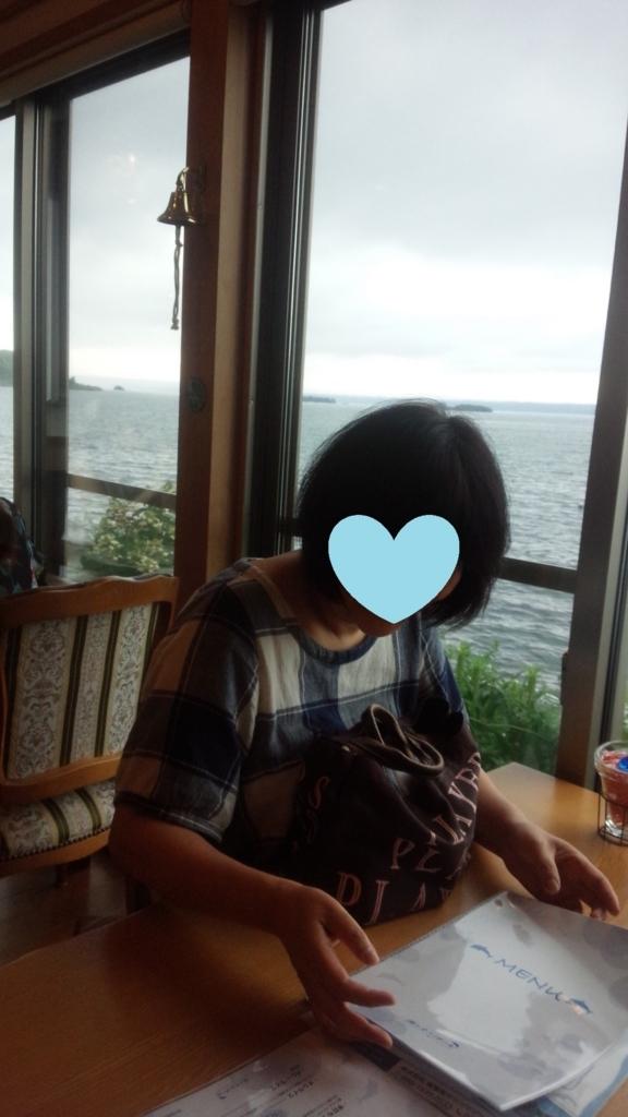 f:id:s-dai101030:20170729141330j:plain