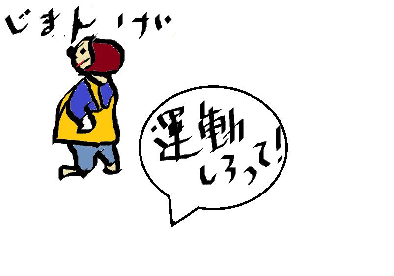 f:id:s-dai101030:20170807152832p:plain